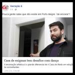 Geração E - Jornal do Comércio
